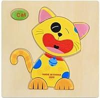 赤ちゃんのおもちゃ木製 3d パズル漫画の動物の知能子供教育頭の体操子供タングラム形状学習ジグソーパズル