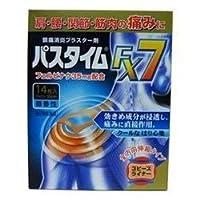 【第2類医薬品】パスタイムFX7 14枚 ×3 ※セルフメディケーション税制対象商品