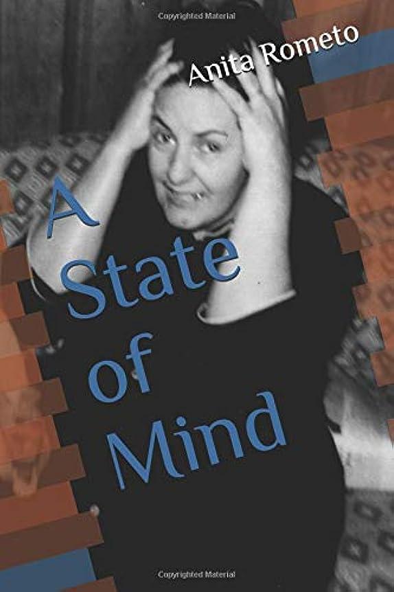 気を散らす魔術師並外れてA State of Mind
