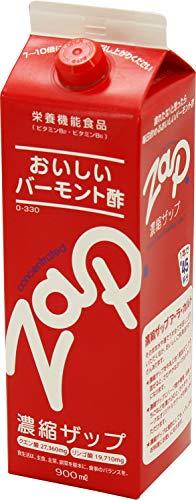 レック おいしい バーモント酢 濃縮ザップ 900mL