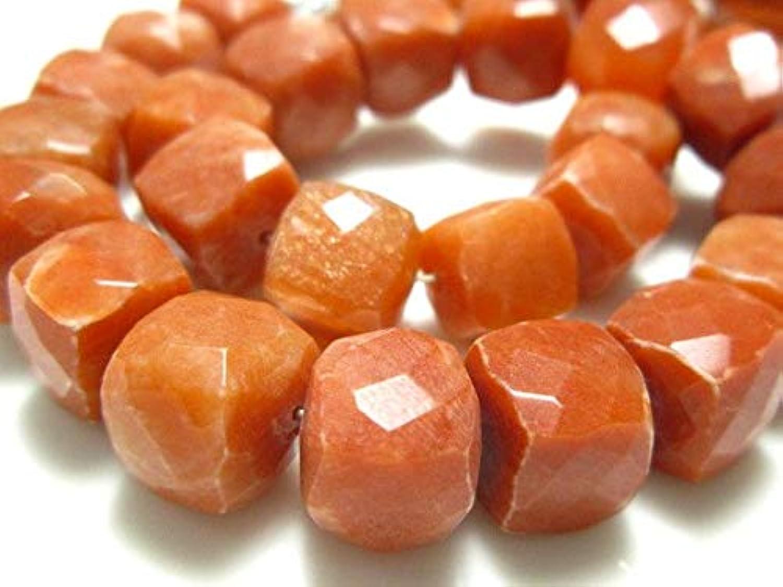 en venta en línea GEMS-WORLD BEADS BEADS BEADS GEMSTONE AAA-Peach Moonstone Faceted Big Cubes- 8  Strand -Stones measure- 8-8.50mm  Compra calidad 100% autentica