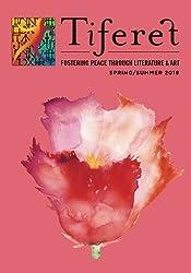 Tiferet Fostering Peace Through Literature & Art