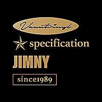ジムニー mix カッティング ステッカー ゴールド 金