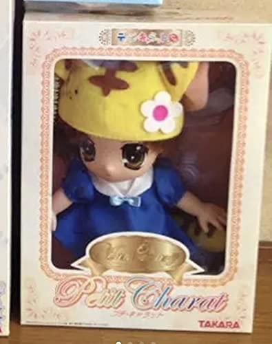 デジキャラット プチキャラット 5th Anniversary デジキャラットにょ でじこ ぷちこ コレクション
