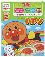 永谷園 アンパンマン ハヤシ ポーク ミニパック 100g(50g×2袋入り)