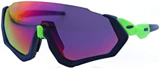 Men and Women Sports Sunglasses for Cycling Running Glasses Cycling Polarized Sports Sunglasses Outdoor Sports Can Protect Themselves from Blowing Sand in Protecting Eye Goggles (Color : E)