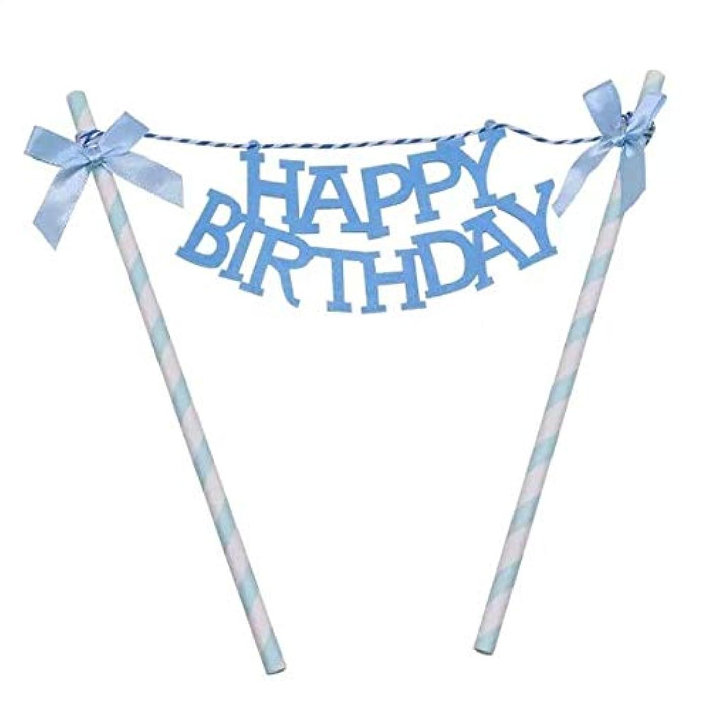 リップ封建許されるケーキ デコレーション Happy Birthday 誕生日 ケーキトッパー バースデー お誕生日 結婚 結婚式 記念日 イベント パーティー 写真撮影 ((水色)Happy Birthday)