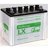 HITACHI [ 日立化成株式会社 ] 国産車バッテリー [ Tuflong LX ] GL 85D26L