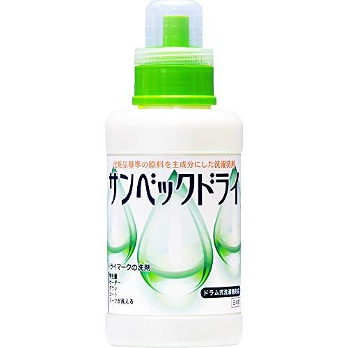 サンベックドライ洗剤 500g ドライマークのおしゃれ着洗剤 液体【無香料】