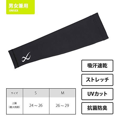 [シーダブリューエックス]アームカバー吸汗速乾UVカットストレッチ抗菌防臭ユニセックスHUO699ブラック日本M(日本サイズM相当)