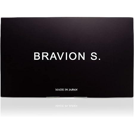 増大サプリ BRAVION S. ブラビオンエス 公式通販 1箱 1ヶ月分 国内GMP工場製 増大サプリメント シトルリン アルギニン 亜鉛 コブラ 増大サプリメント