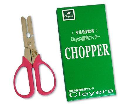 Cleyera錠剤カッター(調剤用タブレットカッター)CHOPPER