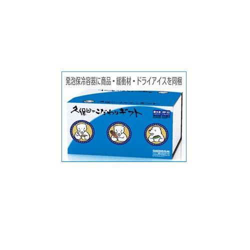 久保田のアイス・南国土佐ジローのアイスクリンカップセット(8個入り)