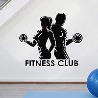 フィットネスクラブウォールデカール体育館ロゴロゴビニールウォールステッカースポーツヘルシーライフボディービルディング壁画アート室内装飾