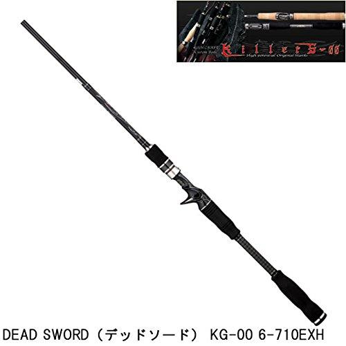 ガンクラフト Killers-OO レッドシリーズ KG-00 6-710EXH