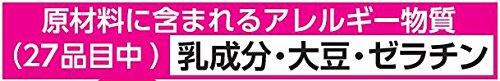 ロッテ 小梅 ソフトキャンディ 10粒 [8644]