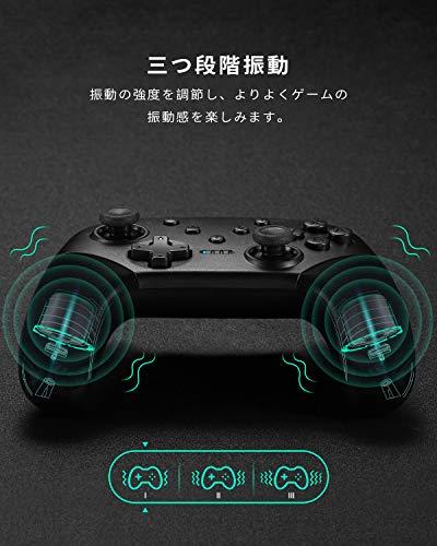 yobwin『SwitchProコントローラー』
