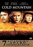 Cold Mountain [DVD] [Edizione: Regno Unito]