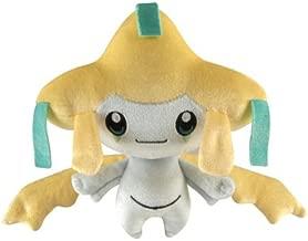 Pokemon 20th Anniversary Jirachi 7 In. Poke Plush