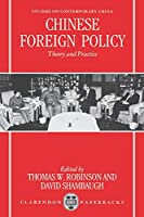 Chinese Foreign Policy: Theory and Practice (Studies on Contemporary China)