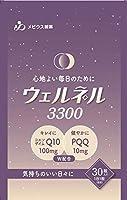 ウェルネル3300 メビウス製薬 (30日分) 30粒