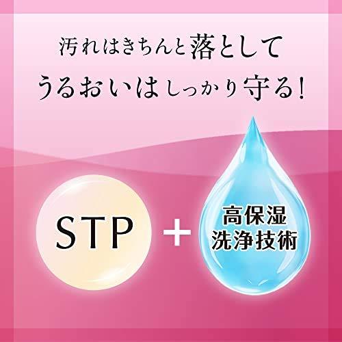 花王ソフィーナ『乾燥肌のための美容液洗顔料クッション泡』