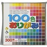 Bulk Buy: Aitoh (3-Pack) Origami Paper 3'X3' 300 Sheets 100 Colors...