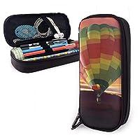 熱気球 レザー筆箱筆箱 大容量 収納ケース 文房具バッグ おしゃれ 多機能ケース 男女兼用