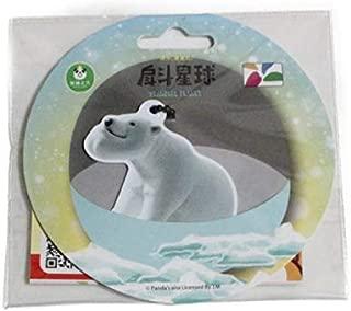 台湾 悠遊カード シャクレルプラネット 白熊 SHAKUREL PLANET MRT IC 交通 EasyCard キーホルダー イージーカード