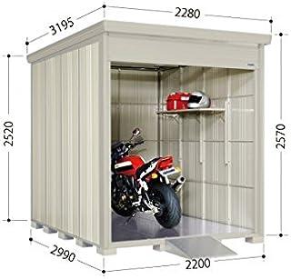 タクボ物置 バイクシャッターマン(床付き) 一般型 標準型 BS-2229 『自転車・バイクの盗難対策に バイクガレージ』...