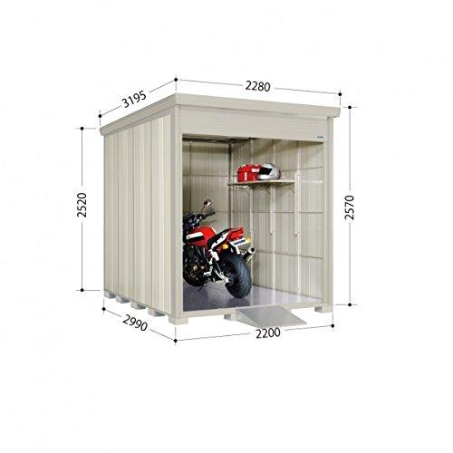 タクボ物置 バイクシャッターマン(床付き) 一般型 標準型 BS-2229 『自転車・バイクの盗難対策に バイクガレージ』