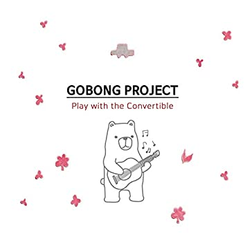 GOBONG Project-Play with the Convertible