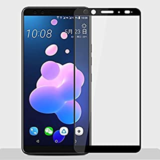 Phone Screen Protectors - for U12+ for U11+ 9H 2.5D Full Screen Tempered Glass Film for U12 Plus & U11 Plus (for U12 Plus)