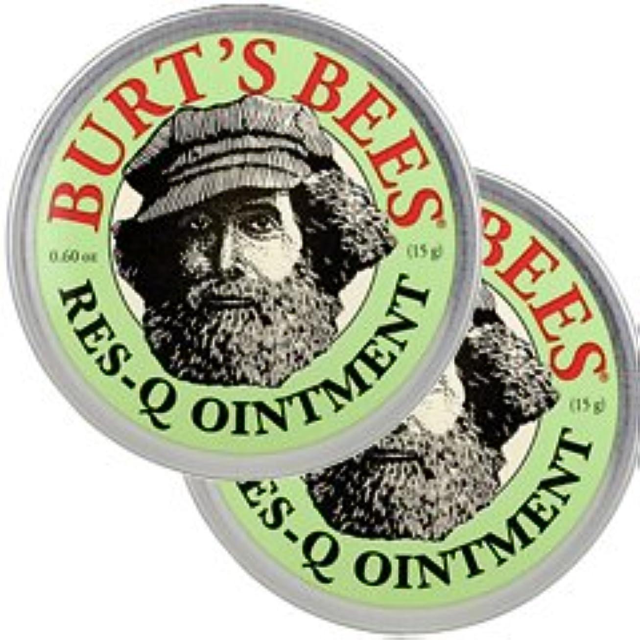 ソースかんたん万一に備えてバーツビーズ(Burt's Bees)レスキュー オイントメント 17g 2個セット[並行輸入品][海外直送品]