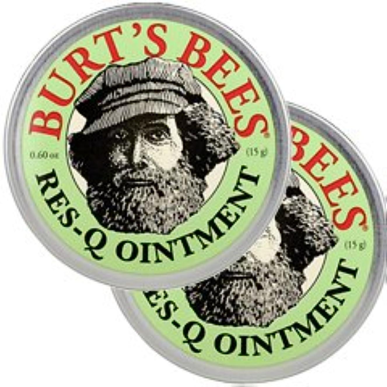 貴重な首相港バーツビーズ(Burt's Bees)レスキュー オイントメント 17g 2個セット[並行輸入品][海外直送品]