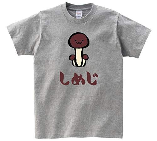 しめじ シメジ 野菜 果物 筆絵 イラスト カラー おもしろ Tシャツ 半袖 グレー S