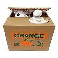 Material: ABS + elektronische Komponenten Groesse: ca. 12 x 10 x 9 cm (L * B * H) Farbe: wie gezeigt Batterie: 2 * AA-Batterie (nicht enthalten) Mechanische Katze Sparschwein hilft Ihnen Geld zu sparen