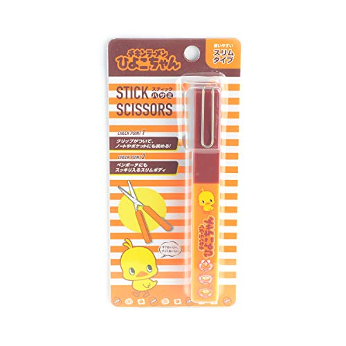 サカモト(Sakamoto) おやつマーケット スティックハサミ チキンラーメン 44706001 オレンジ