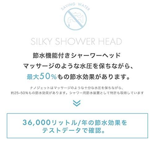 マイクロナノバブルシャワーヘッドスタンダードシルバーNanojetナノジェット美髪シャワーヘットシャワーヘッド塩素除去シャワーヘッドマイクロナノバブルシャワーレディース女性