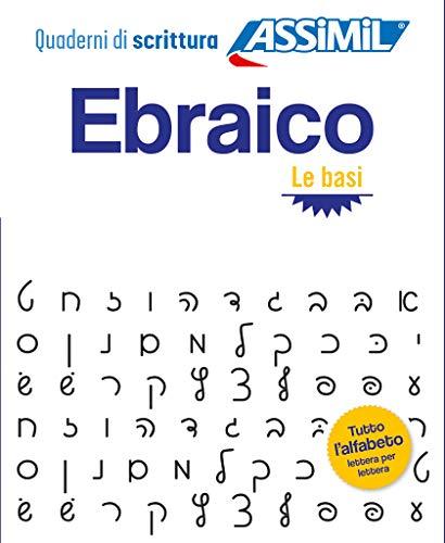 Ebraico. Quaderno di scrittura. Le basi: Cahier d'écriture d'hébreu, les bases, pour Italiens