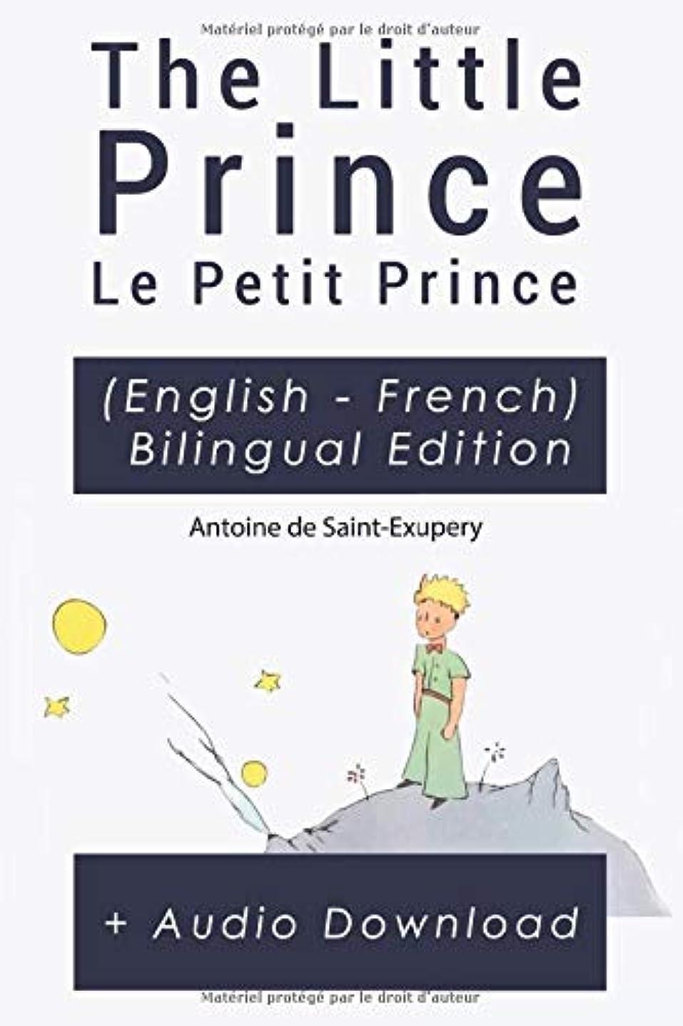 放牧する宇宙の忘れられないLe petit prince - The Little Prince + audio download: (English - French) Bilingual Edition