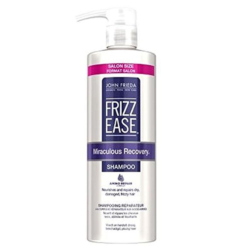必要条件蒸留するナインへJohn Frieda Frizz Ease Miraculous Recovery shampoo 500ml - ジョン?フリーダ縮れ容易奇跡的な回復シャンプー500ミリリットル (John Frieda) [並行輸入品]