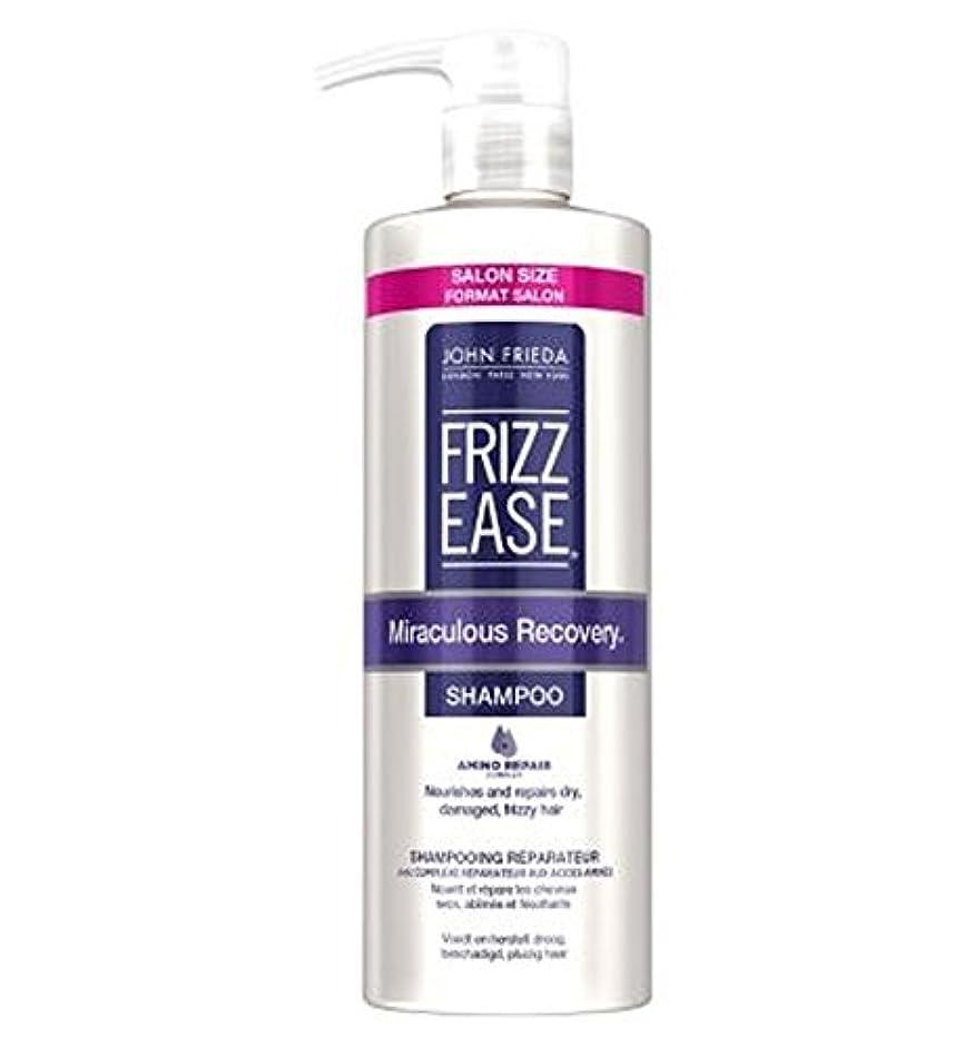 コンデンサー誤解を招くリボンJohn Frieda Frizz Ease Miraculous Recovery shampoo 500ml - ジョン?フリーダ縮れ容易奇跡的な回復シャンプー500ミリリットル (John Frieda) [並行輸入品]