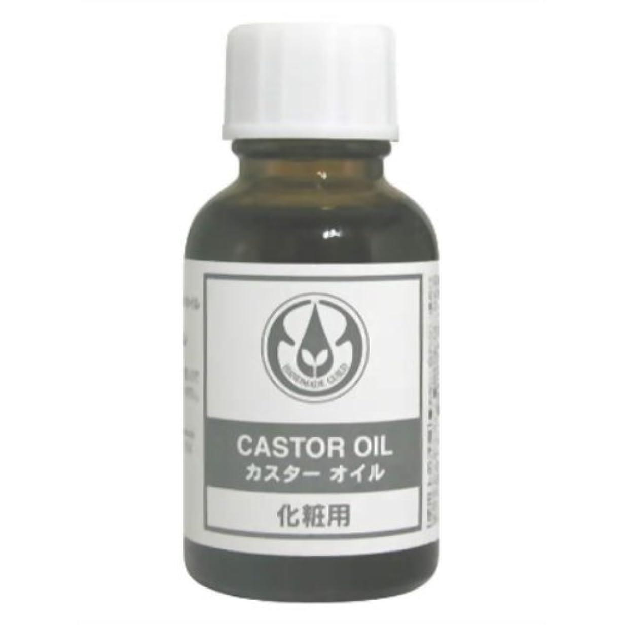 コーヒー放射能誠実生活の木 カスターオイル 25ml