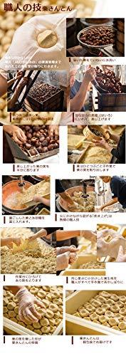 内祝母の日スイーツギフトプレゼント和菓子お取り寄せ誕生日食べ物/栗きんとん10個入り/恵那良平堂(10入箱)