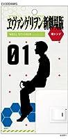 ヱヴァンゲリヲン新劇場版 ウォールステッカー EV3004WS 【 碇シンジ 】 エヴァ ステッカー シール シンジ