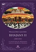 prasanthi mandir bhajans by students