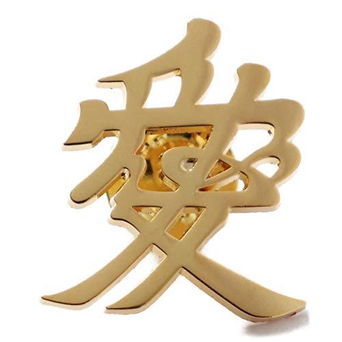 直江兼続 愛 ピンバッジ 戦国武将の兜の文字デザインをモチーフにしたピンズ