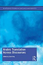 innovation in arabic