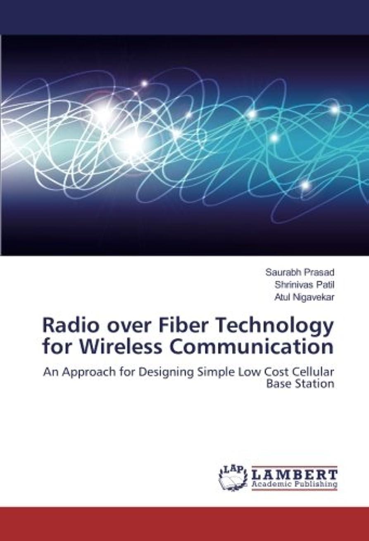 溶けた累計ユーザーRadio over Fiber Technology for Wireless Communication: An Approach for Designing Simple Low Cost Cellular Base Station